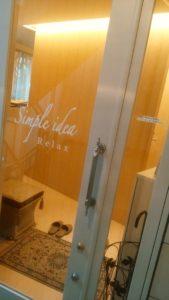 Simpleidea Relax 2階入り口